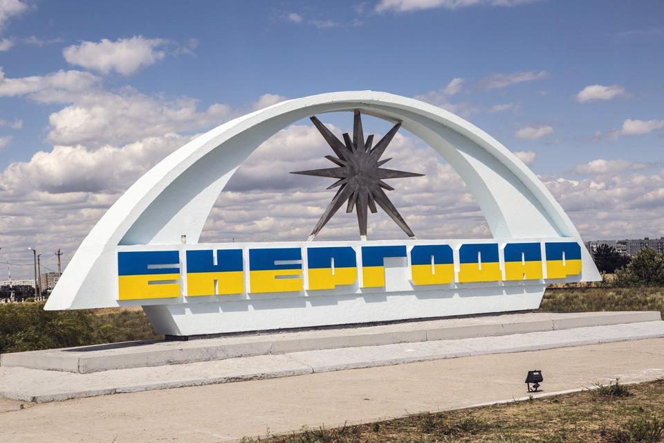 СБУ разоблачила администратора антиукраинских групп в соцсетях на Запорожье - Цензор.НЕТ 3529