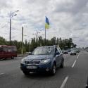 День українського прапора