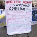 У Дніпропетровську триває Євромайдан