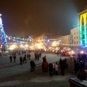 Місто: Тернопіль