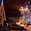Місто: Полтава