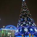 Місто: Харків