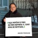 Богдан Бенюк, Народний артист України