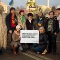 Українці патріоти