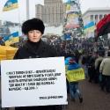 Ірина Дорошенко, Народна артистка України