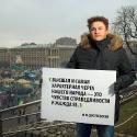 Назар Задніпровський, Заслужений артист України