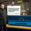 Станіслав Мойсеєв, Народний артист України