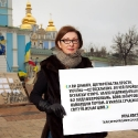 Оксана Караванська, Дизайнер одягу