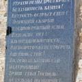 Тарханкут