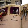 Юморіна в Одесі