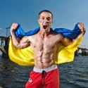 Сила і міць України