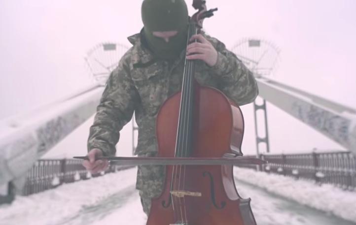 Музика воїнів: гімн України (віолончель)